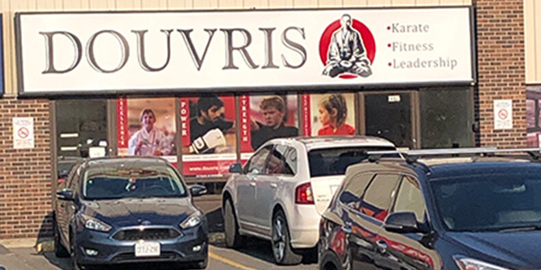 Outside view of Douvris Ottawa East